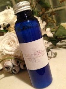 $天然bio精油と有機植物オイルで 真の美しさを引き出す ~Like a ROSE  aromatherapy~-image