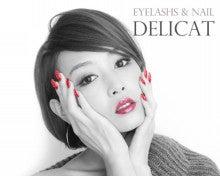 $Eyelash&Nail デリカのブログ