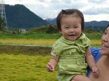 小島米店のブログ-もうすぐ一歳です!