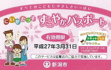 $パンの店 シエール【Chere】 オーナーブログ