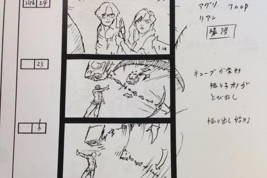 GARO PROJECT 牙狼<GARO>最新情報-#24-01