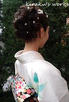 着物でお出かけ 多摩川線矢口渡駅/着物着付けとレッスンのサロン『きらく』