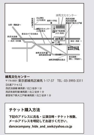 Dance Company MKMDCの活動REPORT