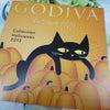 ゴディバのハローウィンの画像