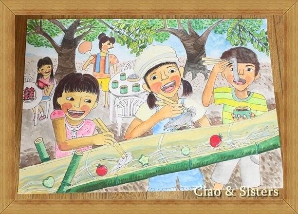 チャオ&Sisters
