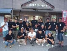 茅ヶ崎 SURFISHER kojanのブログ