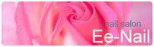池袋ネイルサロン ☆Ee-Nail (イイ-ネイル)-HPバナー