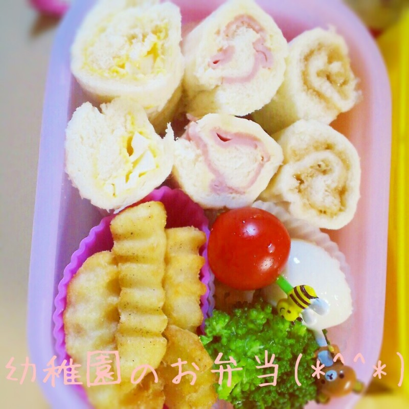 幼稚園のお弁当~(*^^*)