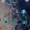 機種レポートミクアプリ編1: Xperia feat.HATSUNE MIKUの画像