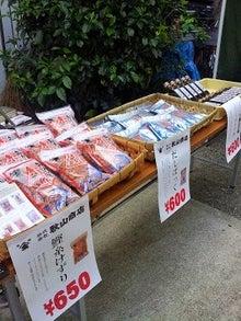 海苔屋 しんすけのブログ-秋山さんの鰹節