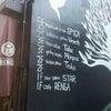 cafeの画像