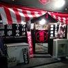 魚雷 熊本 / 辛系つけ麺のお店の画像