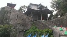 山寺カラーコーン