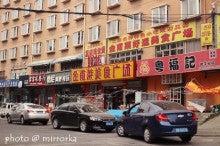 中国大連生活・観光旅行ニュース**-大連 新新広場 理工大学北門付近