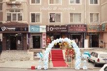 中国大連生活・観光旅行ニュース**-大連 新新広場 cafe street