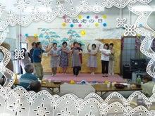 うたと笑いのマスター♪瓦川 ユミのブログ-2013-09-21-13-34-28_deco.jpg