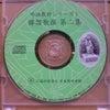∵ CD発売の画像