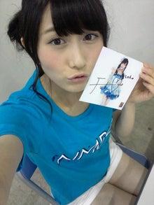 NMB48オフィシャルブログpowered by Ameba-20130921_181935-1.jpg