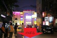 中国大連生活・観光旅行ニュース**-大連 219G