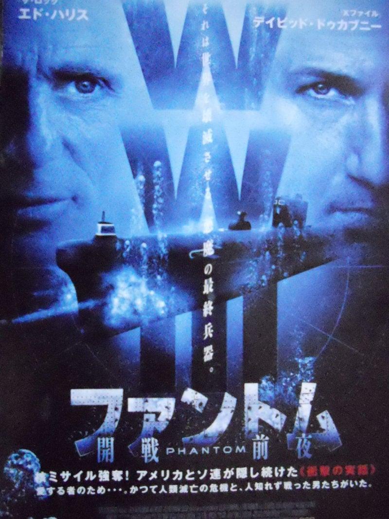 冷戦 映画
