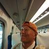 京都国際マンガMの画像