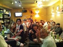 うたと笑いのマスター♪瓦川 ユミのブログ-2013-09-22-13-19-10_deco.jpg