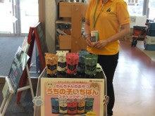 名古屋にあるドッグカフェ・スマイルドッグカフェ-サンプリング