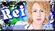 REIのブログ-REI