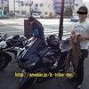 ゼッコウノバイクシーズンデスバイ!の画像