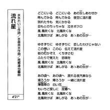 $作詩家 水木れいじの気まぐれDiary(工事中)