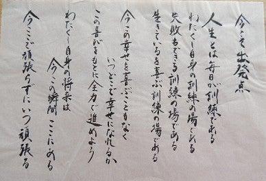 福島市 癒しと気づきのスピリチュアル空間【はなっぷ】