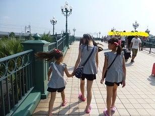 『東京ディズニーランド2013年 夏 旅行記』⑫帰ろうか。