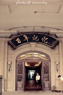 中国大連生活・観光旅行ニュース**-大連 15庫 港湾広場