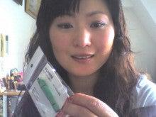 $MAトラスト株式会社: ∞ 裕美・ルミィヤンツェヴァ ∞ のブログ