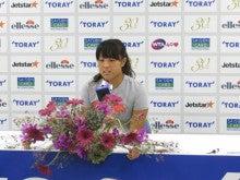 森田あゆみオフィシャルブログ「Ayumi's Voice」Powered by Ameba-東レPPOシングルス1Rポストマッチインタビュー1