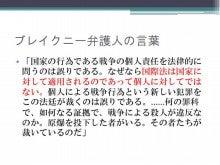 田沼たかし事務所のBLOG(3Ttimes.)