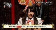 1127.SKE48のおやすみ名言道場、...