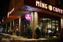 中国大連生活・観光旅行ニュース**-大連 明珈琲 Ming Coffee
