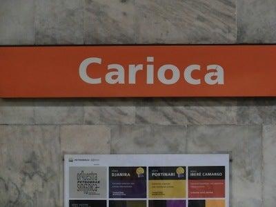 カリオカ駅