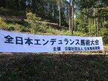 計測工房社長・藤井拓也のブログ-130922-2