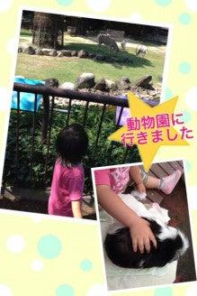 やん風呂(yanburo)-__.JPG