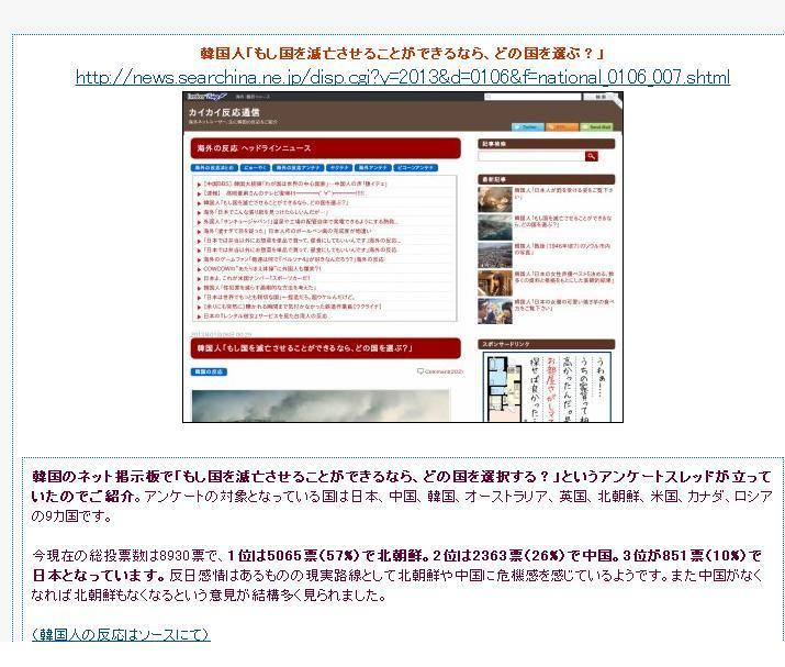 カイカイ 韓国 ニュース