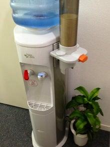 ケイ語学教室のブログ-飲水機