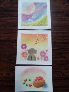 パステル和アート*カラーセラピー                                                 ~なごみの森  KOGANEI(小金井)~ -SH3J02940001.jpg