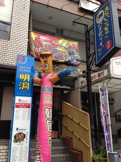 浜松市の本格的韓国家庭料理居酒屋 - 明洞(ミョンド …