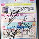 明日25日【PATIOポイント3倍デー☆】Rafvery KAZZさんご来店♪プレゼント企画の記事より