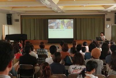 若草幼稚園-参観日9月10