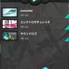 機種レポートミクアプリ編2: Xperia feat.HATSUNE MIKUの画像