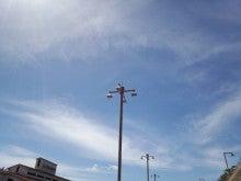 遥香の近況日記-岡山空港から空を見た