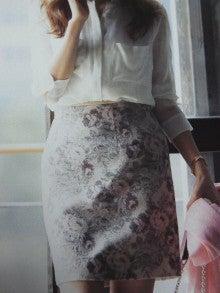 神戸のカラーリスト スタイリスト  トータル素敵プロデューサー☆みつこのブログ-ペンシルスカート